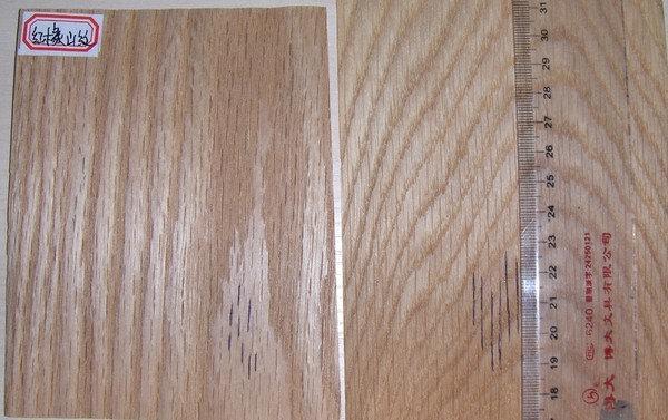 Raw Oak Hardwood Flooring Wood Floors