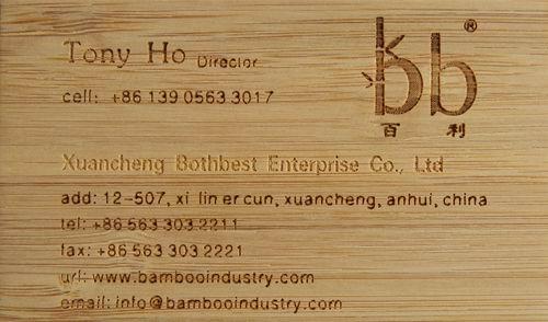 bamboo business cards - custom made