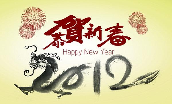 Monkey Year Chinese New Year 2016