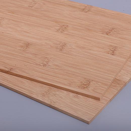 Caramel Horizontal Bamboo Panel - 5MM, 2MM, 3MM, 4MM, 6MM